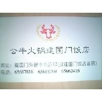 20050918150111743-1